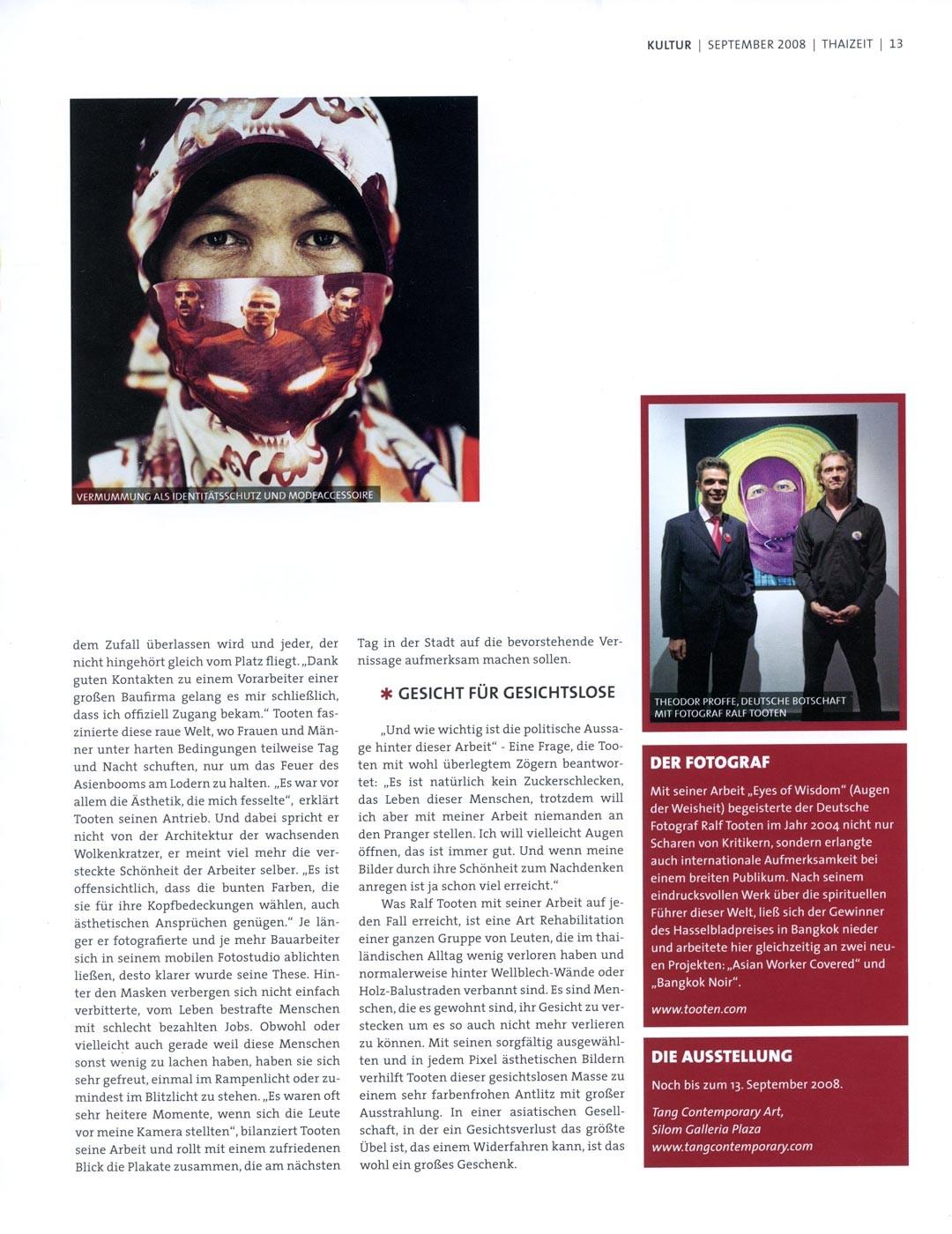 magazine_012