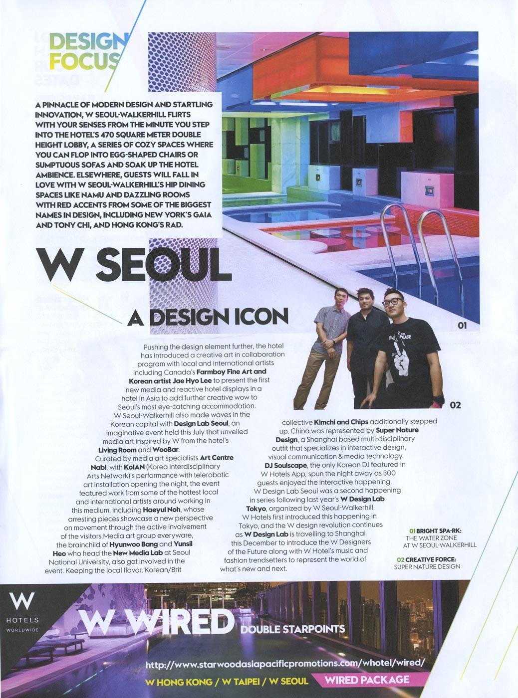 magazine_016