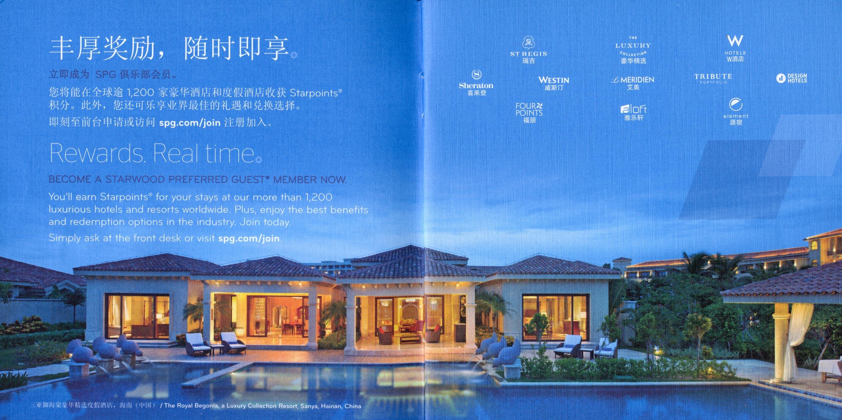 magazine_030
