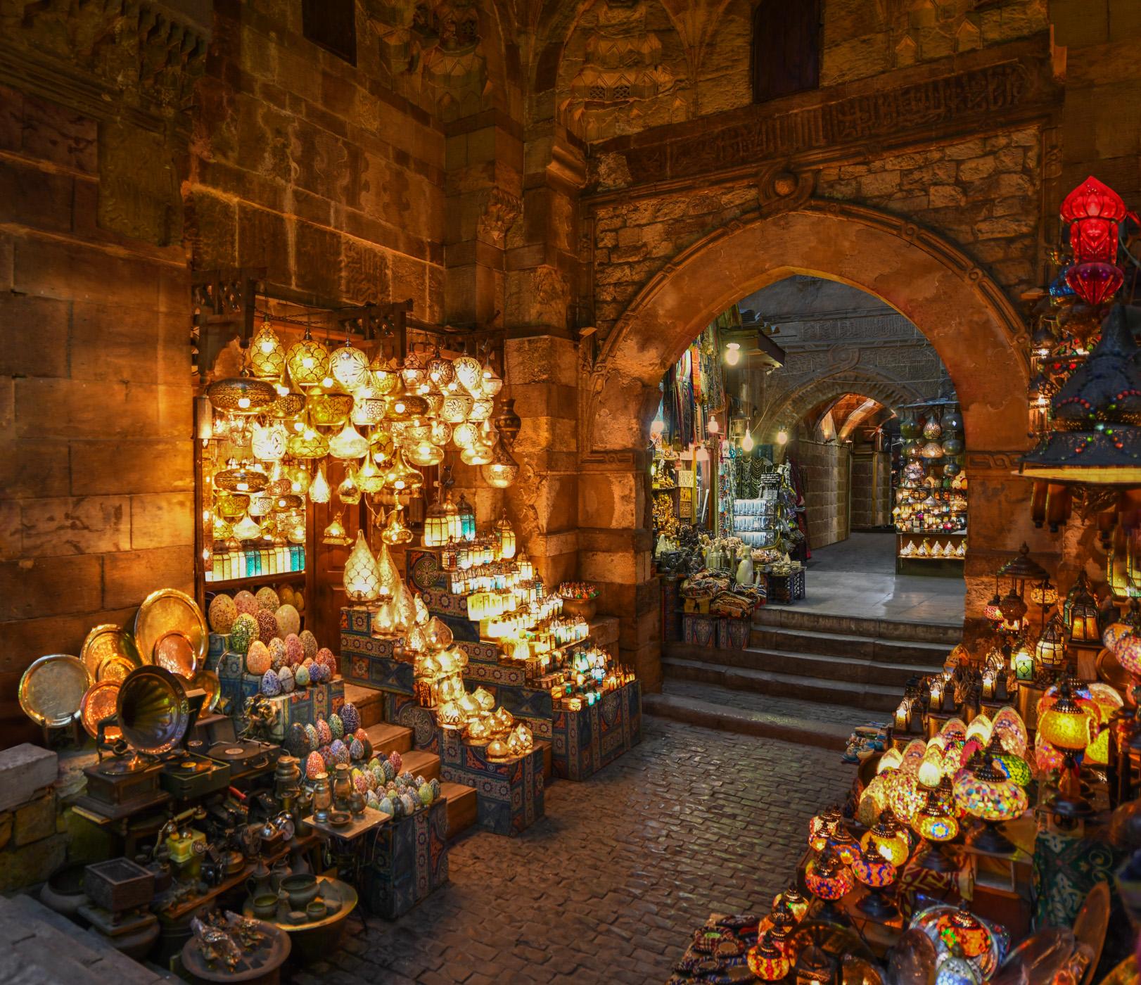 The St. Regis Cairo
